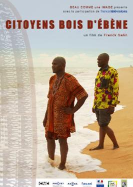 Mémoire de la traite, de l'esclavage et de leurs abolitions Affiche