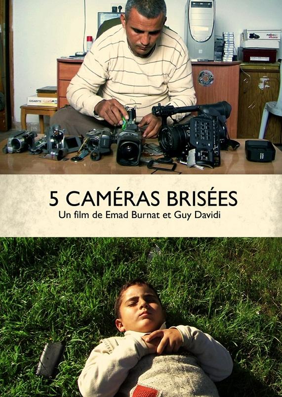 5 caméras brisées Affiche 2