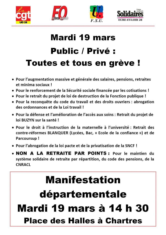 Appel E&L CGT FO FSU Solidaires 19-03-2019