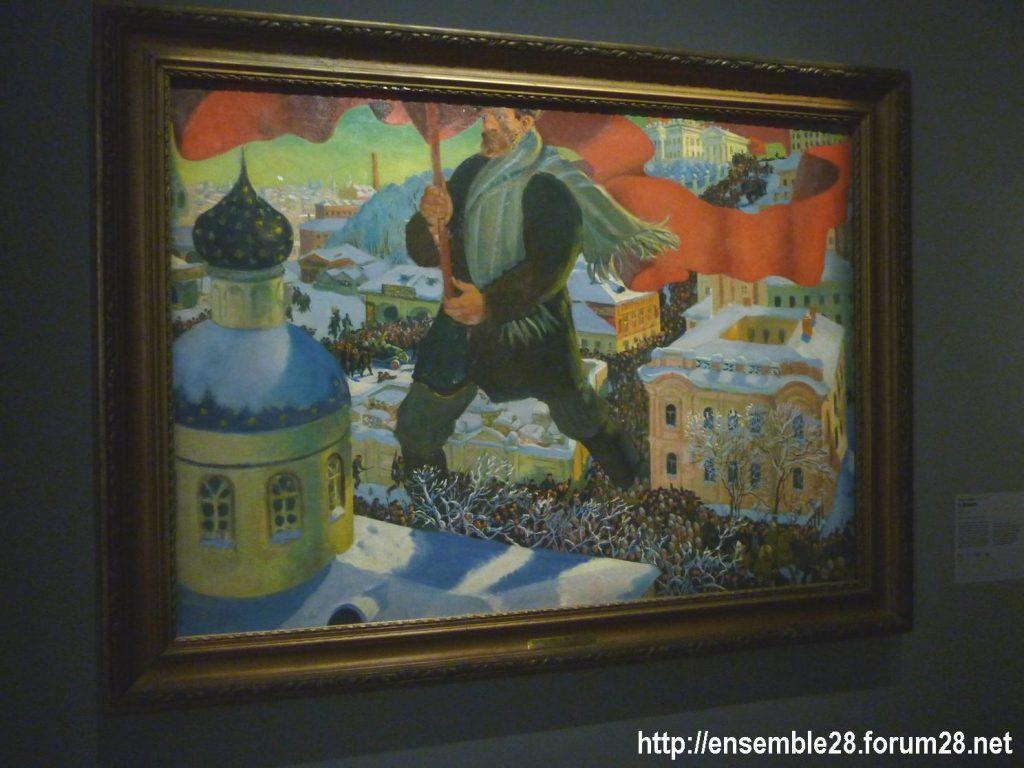 Expo Rouge, Le Bolchévique par Kustodiev, 1920