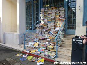 Chartres 29-01-2020 Rassemblement Éducation Des manuels pour Jean-Michel 06