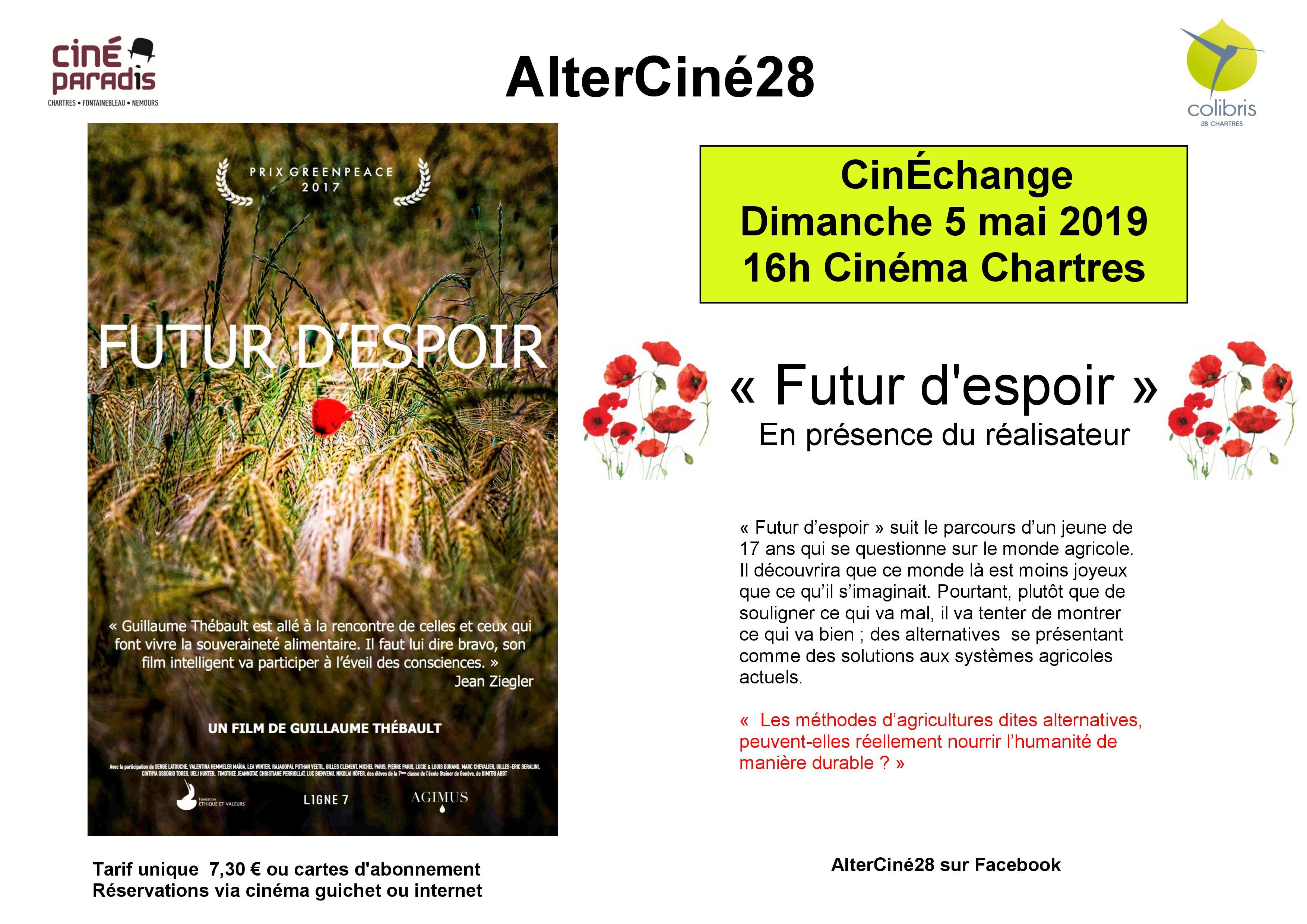 Affiche AlterCiné28 - Futur d'Espoir.jpg