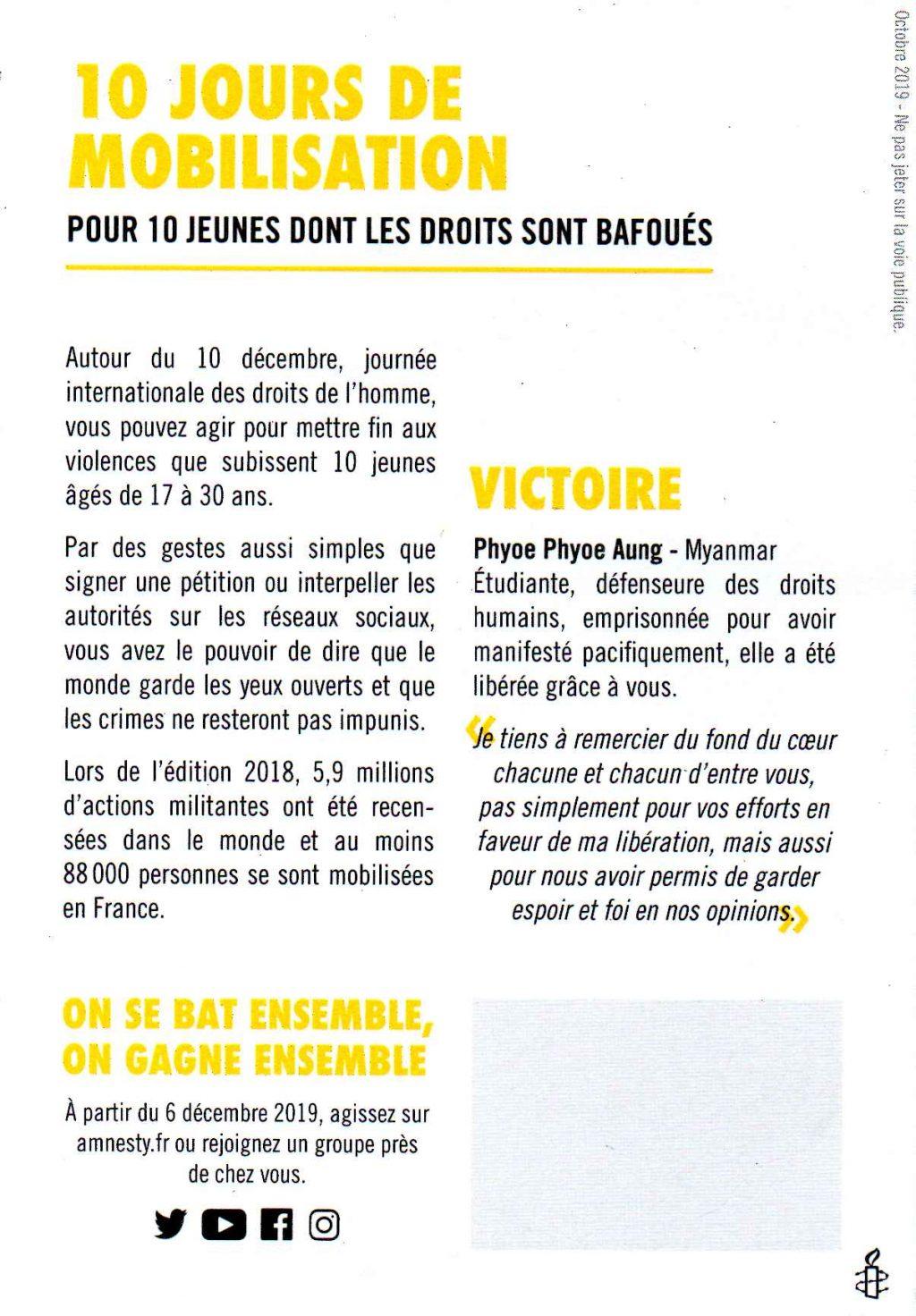 10 jeunes emprisonnés [Amnesty]332