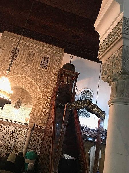 Minbar de la Grande Mosquée de Paris , offert en 1929 par Fouad Ier, roi d'Égypte