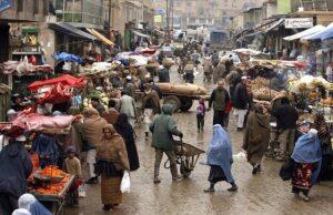 Afghanistan Marché